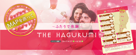 THE HAGUKUMI