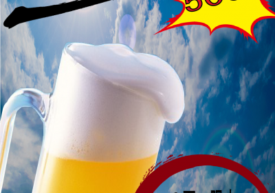 この夏限定【極冷】生ビール‼500円